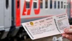 Способы приобретения ЖД билетов: какой из них использовать