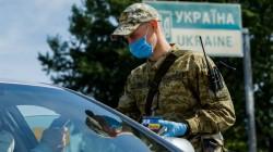 Как попасть на территорию Украины во время карантина